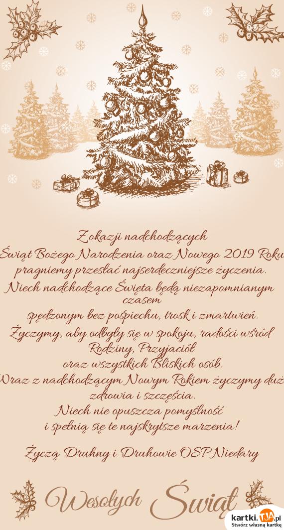 świąt Bożego Narodzenia Oraz Nowego 2019 Roku Darmowe Kartki